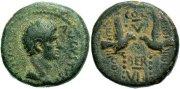 Монета в честь Божественного Августа и ветеранов Legio V Macedonica