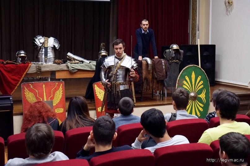 лекция по античному миру