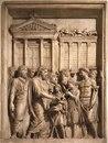 Жертвоприношение Юпитеру Капитолийскому. Рельефная