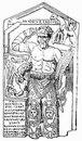 Прорисовка надгробия гладиатора - фракийца М. Антония Экзоха