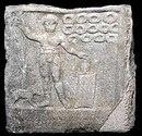 Надгробная стела гладиатора Левкаспа (Leukaspis).