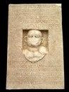 Надгробная стела гладиатора Аристоника,
