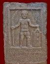 Римская надгробная стела с кладбища гладиаторов