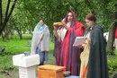 Римская свадьба. Жрец освящает хлеб на жертвеннике.