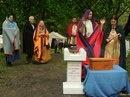 Обряд римской свадьбы, античный исторический