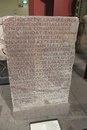 Могила флейтиста Сидония, а также  стенографа