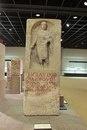 Надгробие Тиберия Клавдия Халота, который