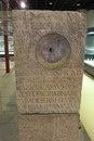 Надгробные стихи в честь юноши Аврелия
