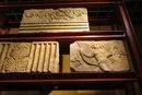Римские барельефы с берега Рейна (III в  н.э.).