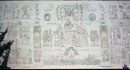 Мозаика на Музее Трофея Траяна (обработал фото)