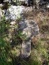 Каменная плита, часть крыши Трофея Траяна