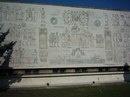 Мозаика на Музее Трофея Траяна