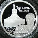 Румынская монета с изображением Трофея Траяна