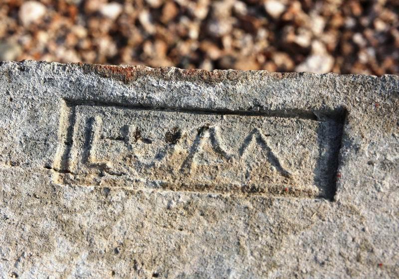 Клеймо Legio V Macedonica